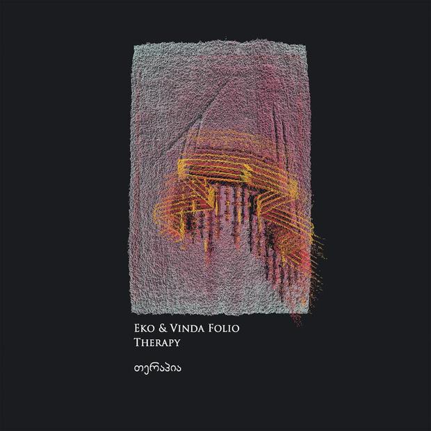 Eko & Vinda Folio