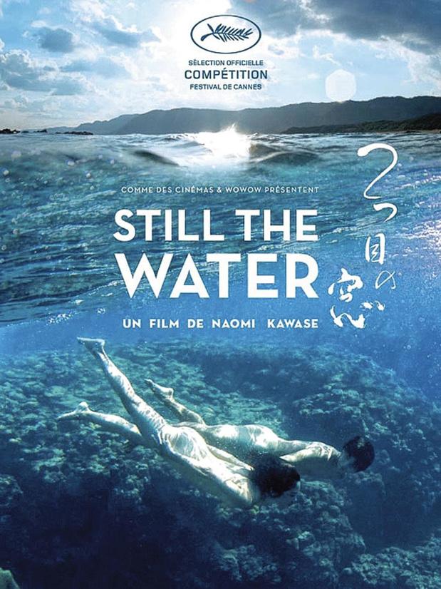 4/ Still the Water De Naomi Kawase (2014)