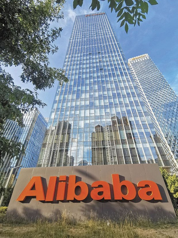 Alibaba à Hong Kong