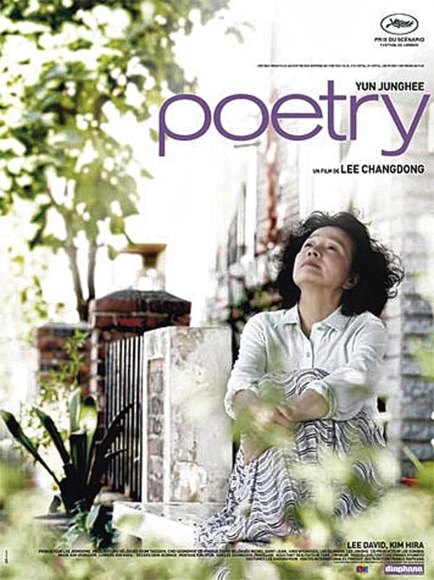 5/ Poetry De Lee Chang-dong (2010)