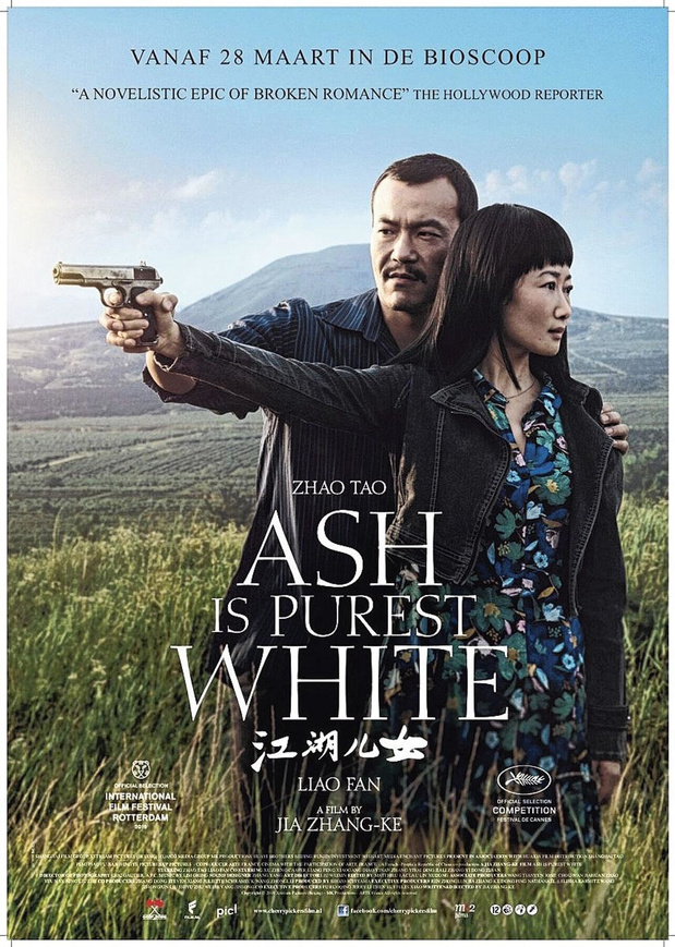 5x dvd - Ash Is Purest White