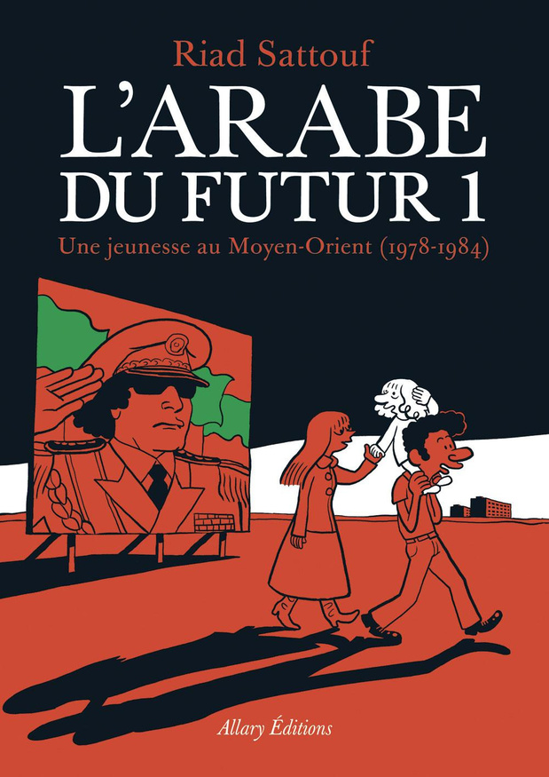 1/ L'Arabe du futur De Riad Sattouf (2014)