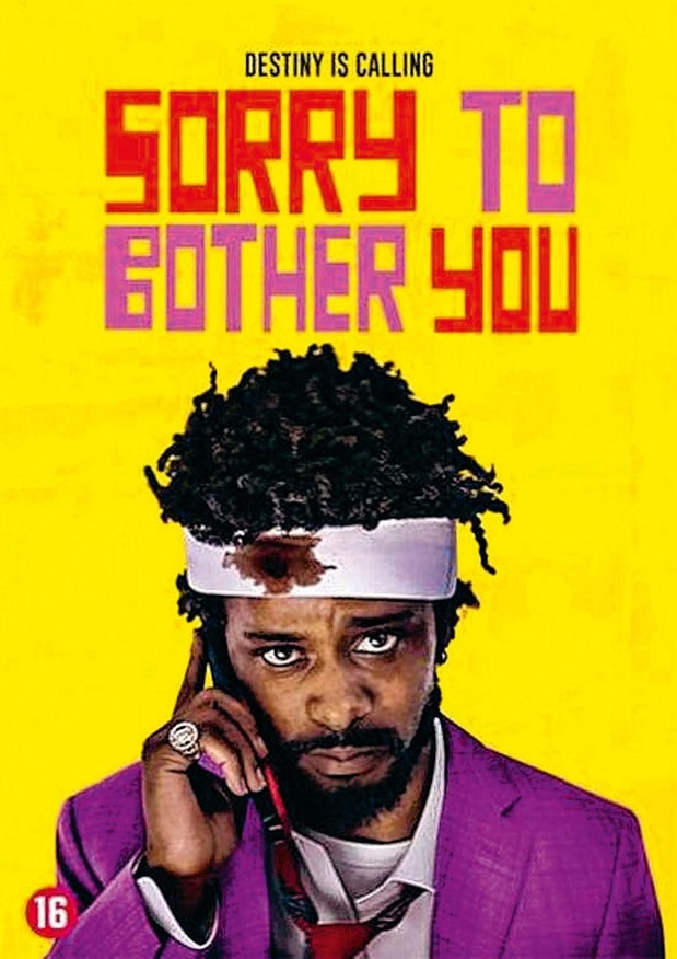 5x dvd Sorry to Bother You