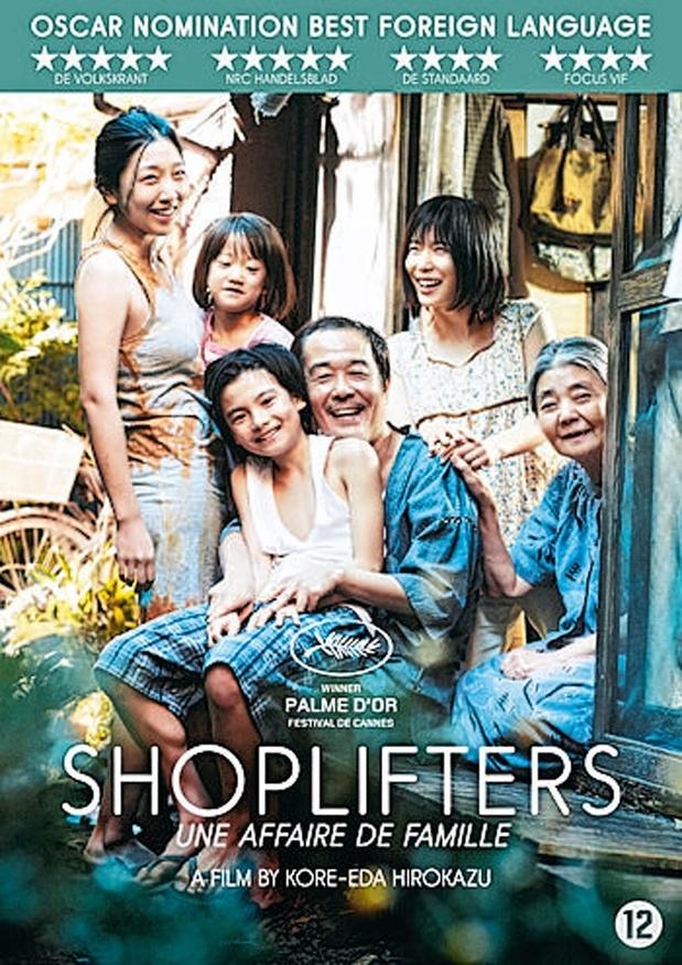 Shoplifters (Une affaire de famille)