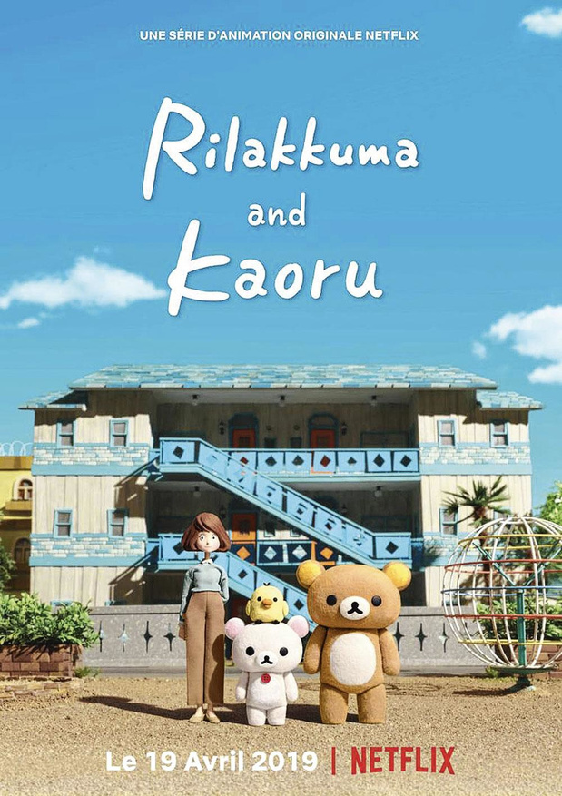 Rilakkuma et Kaoru