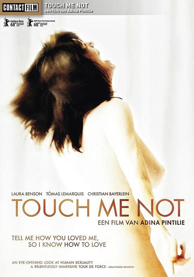 5x dvd - Touch Me Not