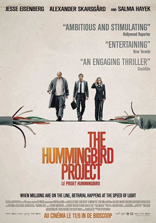 [Critique ciné] The Hummingbird Project, sujet brûlant pour un film qui s'enlise