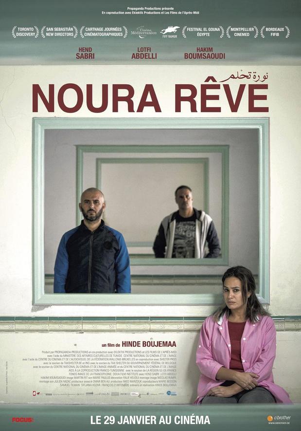 15 x 2 places pour Noura rêve