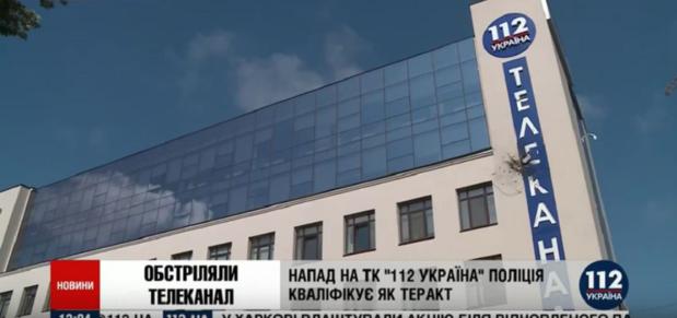 Une chaîne de télévision ukrainienne attaquée au lance-grenade