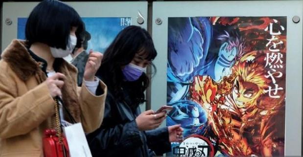 """Le film d'animation """"Demon Slayer"""" bat le record du box-office japonais"""