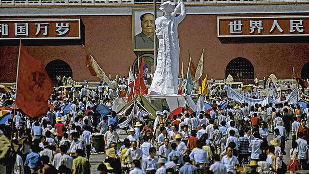Tiananmen: The People vs. The Party