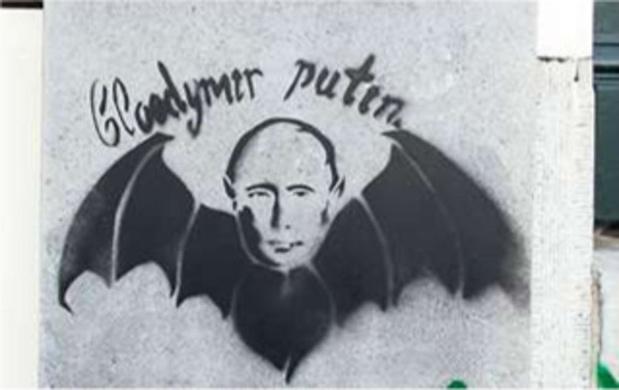 Poetins vuile was