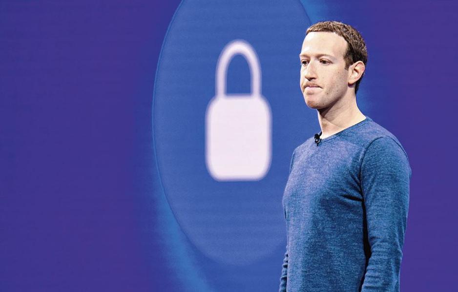 La gigantesque fuite de données chez Facebook a été provoquée par... Facebook même