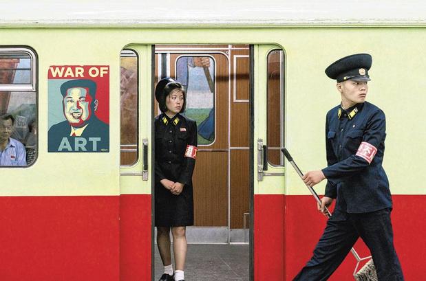 La Corée du Nord et l'art