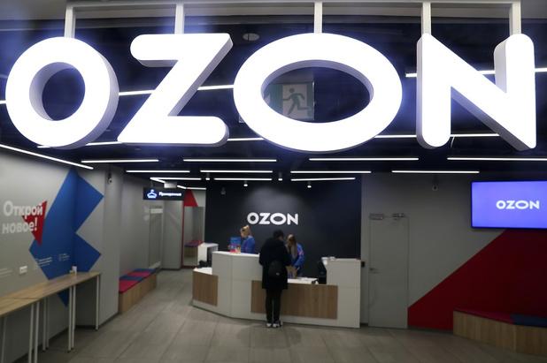 Ozon, l'Amazon russe qui a levé plus d'1 millard de dollars