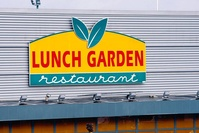 Craintes de licenciements chez Lunch Garden