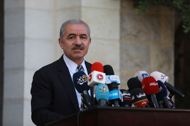 """La signature de la normalisation marquera un """"jour sombre"""" pour le monde arabe"""