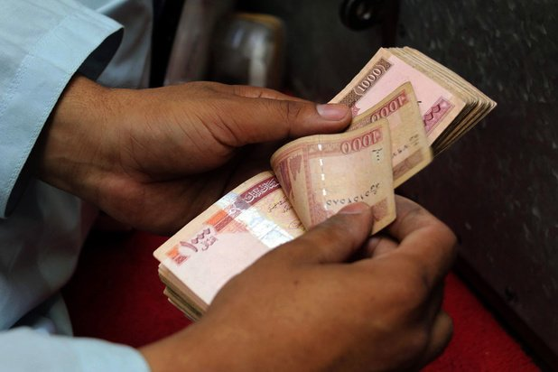 Afghaanse munt zakt naar dieptepunt