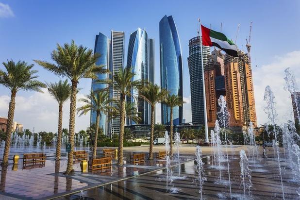Les Emirats annoncent une importante découverte de gaz