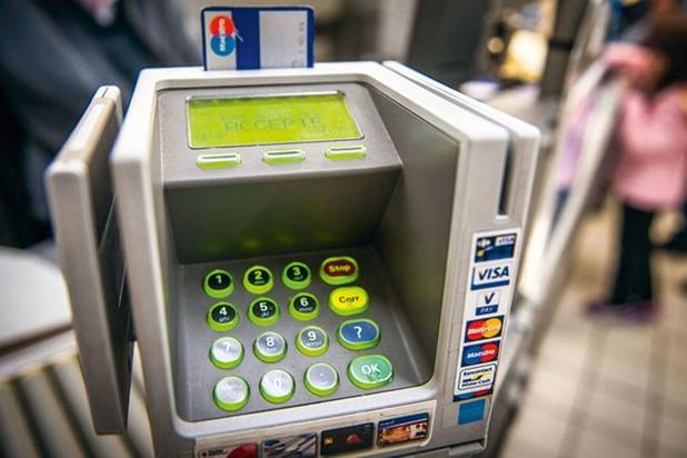 Les services de paiement électroniques indisponibles dans la nuit de dimanche à lundi