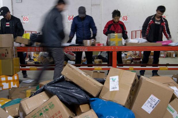Soldes monstres en Chine: Alibaba bat son record mais la croissance ralentit