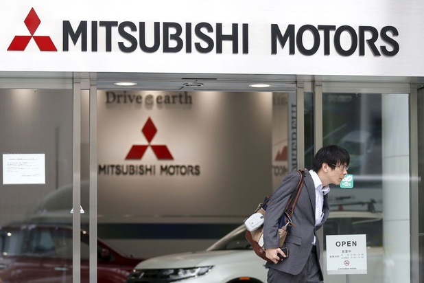 Mitsubishi Electric a été la cible d'une cyber-attaque