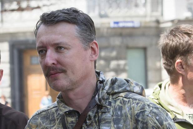 Vol MH17: Igor Guirkine, ce maniaque qui se croyait plus fort que Poutine