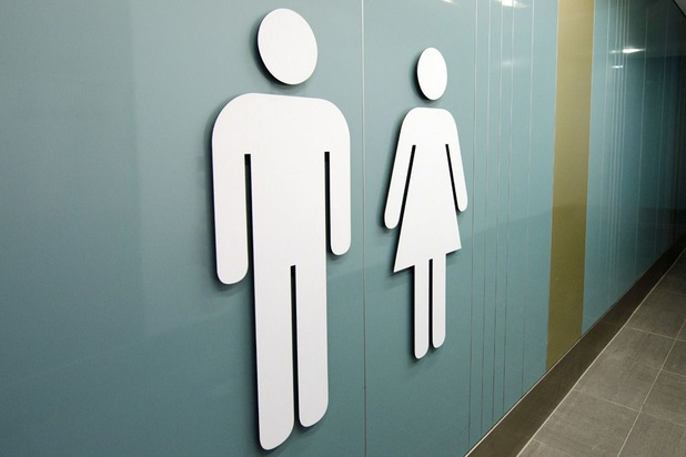 Ecoles: le Pacte d'excellence vise aussi les toilettes