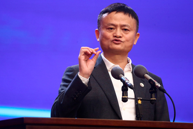 Disparition du milliardaire technologique chinois Jack Ma
