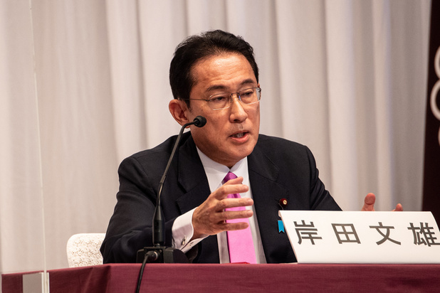 Fumio Kishida élu Premier ministre du Japon