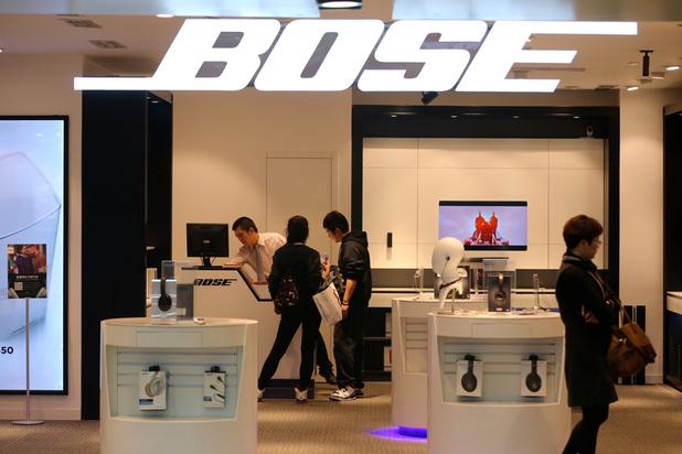 Victime du commerce en ligne, Bose annonce la fermeture de 119 de ses magasins