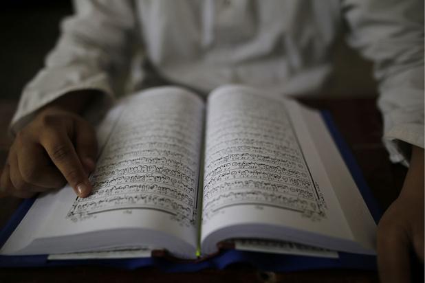 'Onderwijs in en over de islam kunnen mekaar aanvullen'