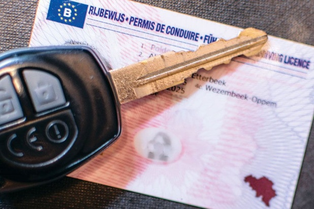 Vérifier la validité de son permis de conduire