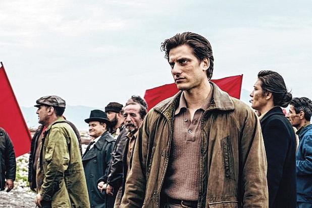 Waterloo Historical Film Festival