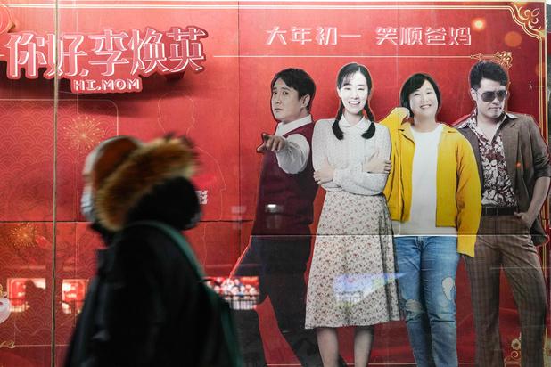Chine: quand un film réveille l'amour pour sa maman