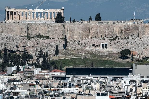 """Dior organisera un défilé """"croisière"""" à Athènes le 17 juin"""