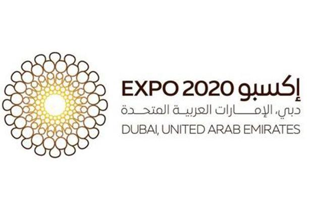 L'Expo 2020 à Dubaï devrait injecter 33 milliards de dollars dans l'économie