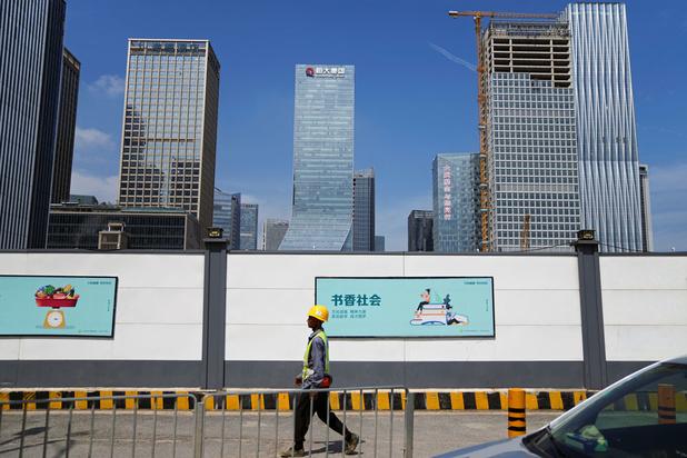 Behalve Evergrande nog meer Chinese vastgoedconcerns in de problemen