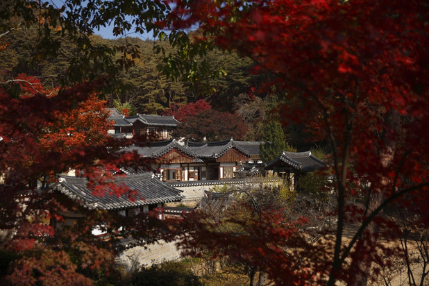Zuid-Koreaanse 'seowons' hopen op plaats op Werelderfgoedlijst van Unesco