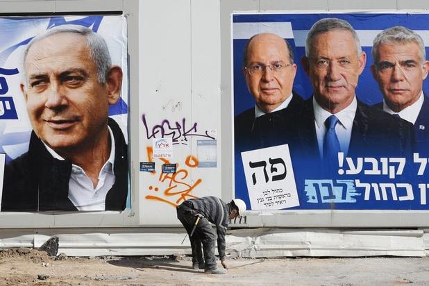 Israël: la Cour Suprême valide l'accord de gouvernement Netanyahu/Gantz