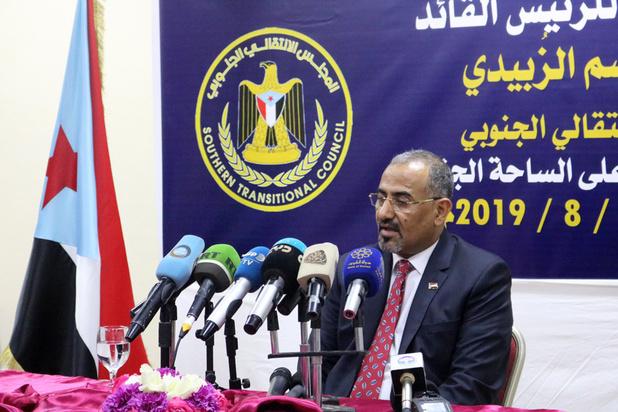 L'intégrité territoriale du Yémen doit être préservée, demande l'ONU