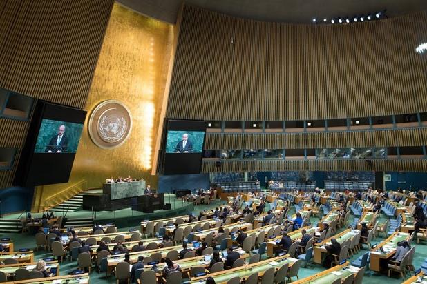 New York verplicht vaccinatie voor wie wil deelnemen aan Algemene Vergadering van VN