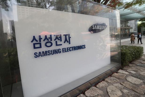 Samsung décroche un contrat 5G d'un montant de 6 milliards de dollars
