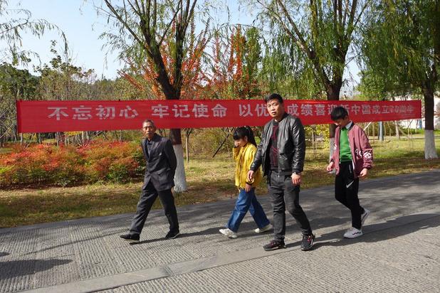 Mysterieus China zit achter de propaganda verscholen
