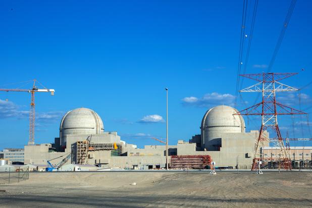 Les Emirats se mettent au nucléaire