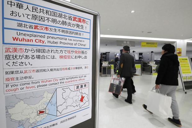 """L'""""incroyable"""" virus chinois inquiète à l'étranger"""