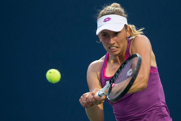 Elise Mertens botst op Serena Williams in Toronto