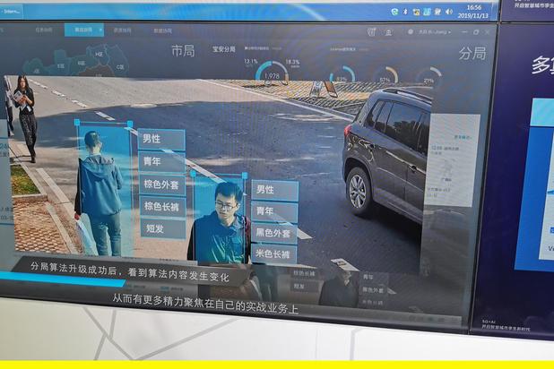 Immersion en Chine, où la reconnaissance faciale est institutionnalisée