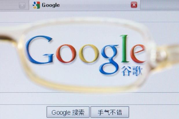 Google gèle un projet 'cloud' en Chine et sur d'autres marchés 'sensibles'