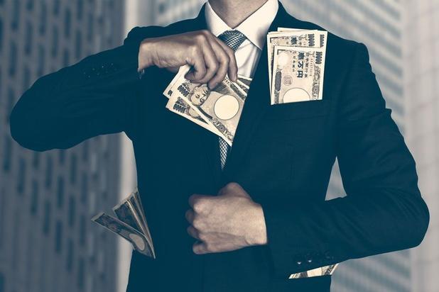 Pourquoi les riches continuent-ils de travailler alors qu'ils sont déjà riches?